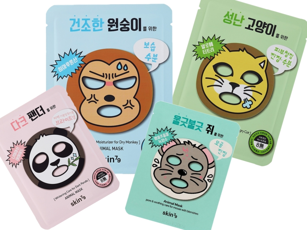 Animal Mask Skin 79